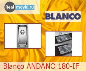Кухонная мойка Blanco ANDANO 180-IF