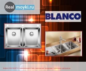 Кухонная мойка Blanco Andano 340/340-IF-A