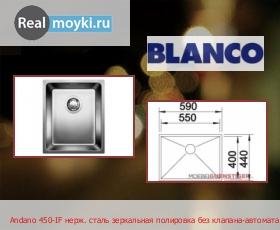 Кухонная мойка Blanco Andano 450-IF нерж. сталь зеркальная полировка без клапана-автомата