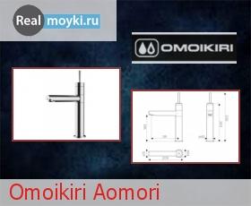 Кухонный смеситель Omoikiri Aomori