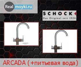 Кухонный смеситель Schock Arcada Cristadur хром