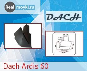 Кухонная вытяжка Dach Ardis 60