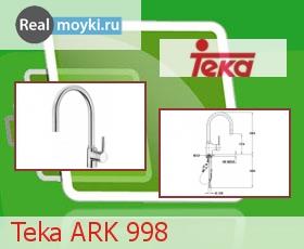 Кухонный смеситель Teka ARK 998