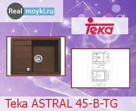 Кухонная мойка Teka ASTRAL 45-B-TG