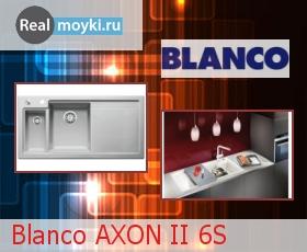 Кухонная мойка Blanco AXON II 6S