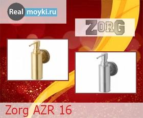 Дозатор для кухни Zorg AZR 16