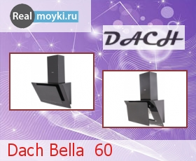 Кухонная вытяжка Dach Bella 60