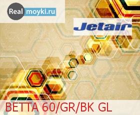 Кухонная вытяжка Jet Air BETTA 60/GR/BK GL