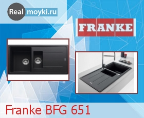 Кухонная мойка Franke BFG 651