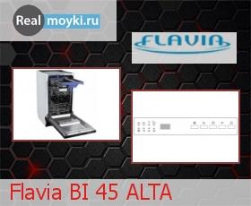 Посудомойка Flavia BI 45 ALTA