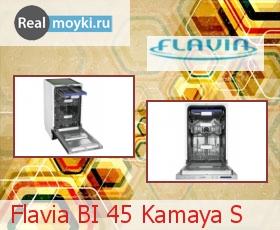 Посудомойка Flavia BI 45 Kamaya S