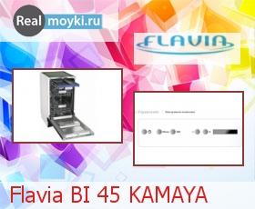 Посудомойка Flavia BI 45 KAMAYA