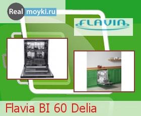 Посудомойка Flavia BI 60 Delia