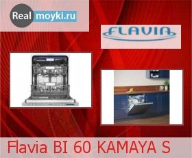 Посудомойка Flavia BI 60 KAMAYA S