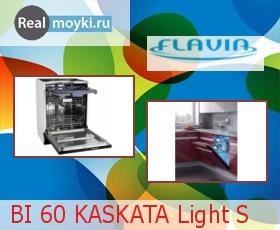 Посудомойка Flavia BI 60 KASKATA Light S