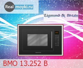 Микроволновка Zigmund Shtain BMO 13.252 B
