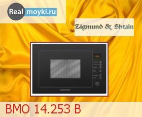 Микроволновка Zigmund Shtain BMO 14.253 B