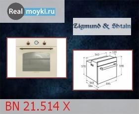 Духовка Zigmund Shtain BN 21.514 X