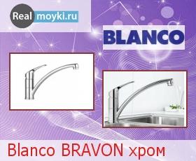 Кухонный смеситель Blanco BRAVON хром