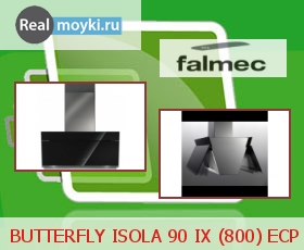 Кухонная вытяжка Falmec Butterfly Isola 90