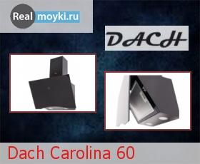 Кухонная вытяжка Dach Carolina 60