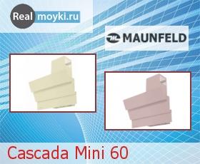 Кухонная вытяжка Maunfeld Cascada Mini 60