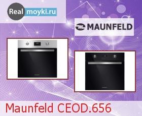 Духовка Maunfeld CEOD.656