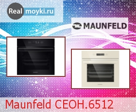 Духовка Maunfeld CEOH.6512