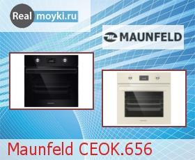 Духовка Maunfeld CEOK.656