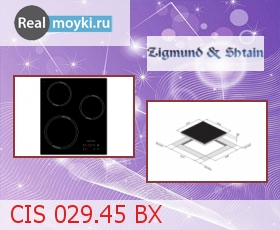 Варочная поверхность Zigmund Shtain CIS 029.45 BX
