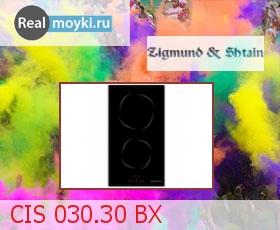 Варочная поверхность Zigmund Shtain CIS 030.30 BX