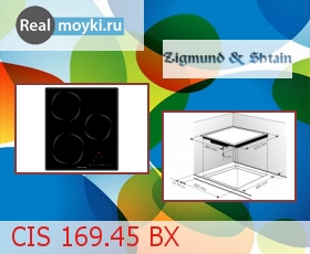 Варочная поверхность Zigmund Shtain CIS 169.45 BX