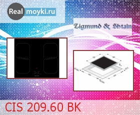 Варочная поверхность Zigmund Shtain CIS 209.60 BK