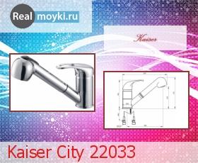 Кухонный смеситель Kaiser Planet 22033