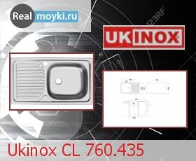 Кухонная мойка Ukinox CL 760.435