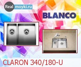 Кухонная мойка Blanco CLARON 340/180-U