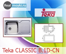Кухонная мойка Teka Classic 1B 1D
