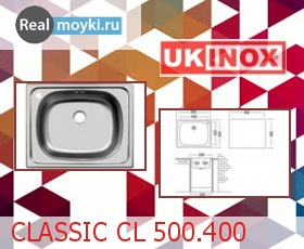 Кухонная мойка Ukinox Классика CL 500.400