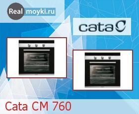 Духовка Cata CM 760