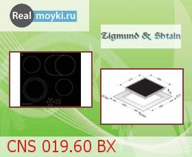 Варочная поверхность Zigmund Shtain CNS 019.60 BX