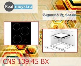 Варочная поверхность Zigmund Shtain CNS 139.45 BX