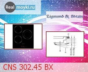 Варочная поверхность Zigmund Shtain CNS 302.45 BX