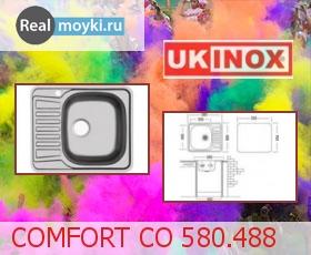 Кухонная мойка Ukinox Комфорт CO 580.488