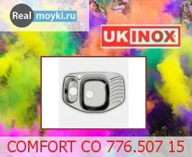Кухонная мойка Ukinox Комфорт CO 776.507 15