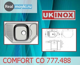 Кухонная мойка Ukinox Комфорт CO 777.488