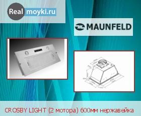 Кухонная вытяжка Maunfeld Crosby Light 52 Inox