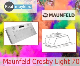 Кухонная вытяжка Maunfeld Crosby Light 70
