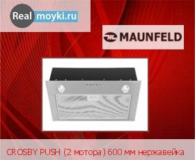 Кухонная вытяжка Maunfeld Crosby Push 60 Inox