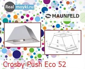 Кухонная вытяжка Maunfeld Crosby Push Eco 52