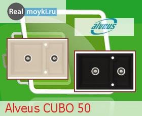 Кухонная мойка Alveus CUBO 50